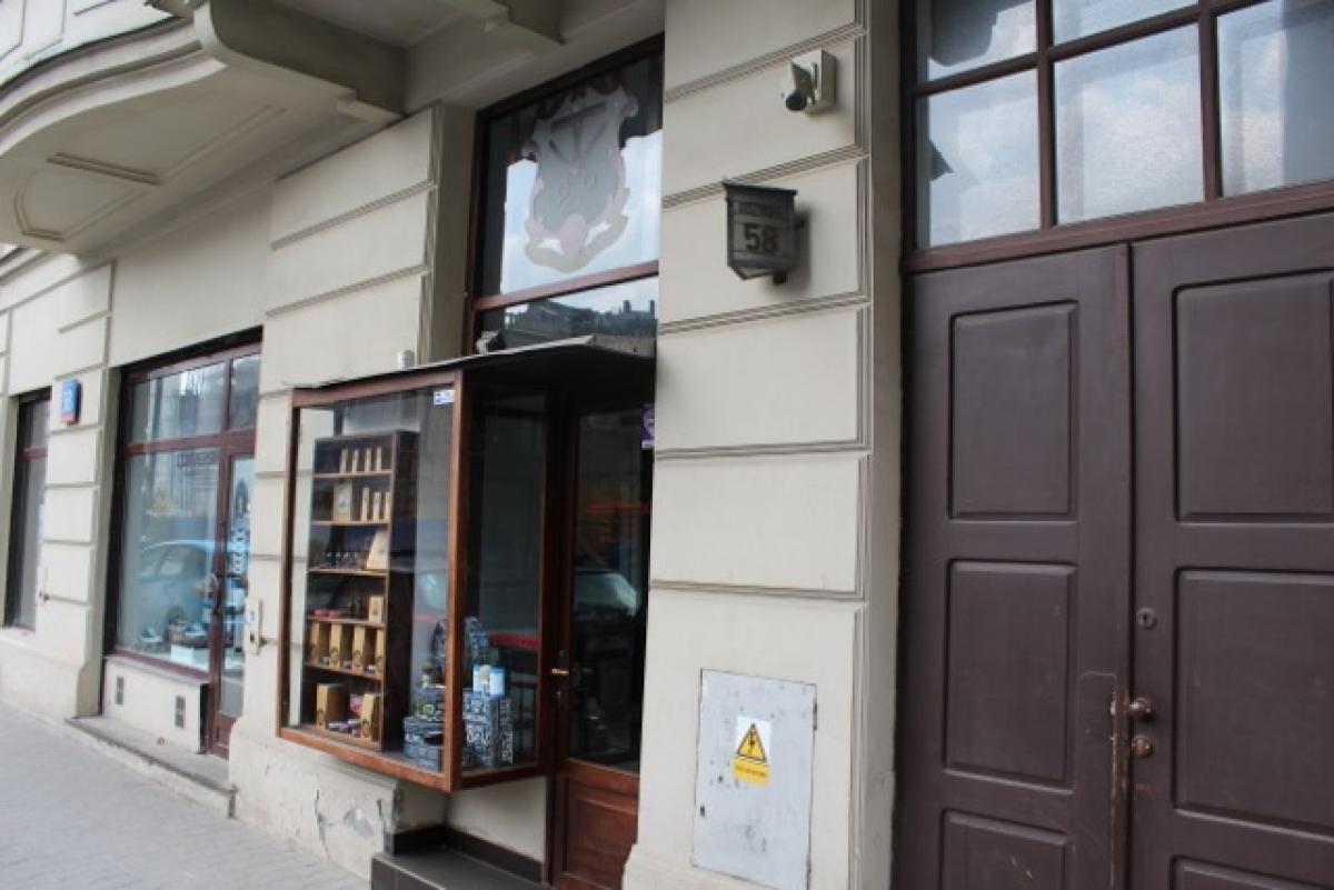 Rostowski Barber Shop Warszawa Image 1